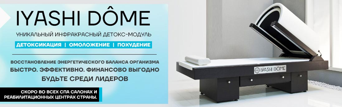 Медикал массажеры универсальный вакуумный упаковщик rawmid future rfv 03